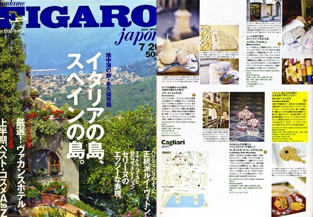 Review of FIGARO JAPON